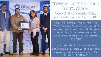 """Jornada """"La Revolución de la Educación"""" organizada por el Club Excelencia en Gestión"""